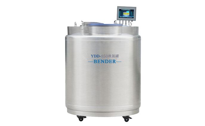 YDD-850生物样本库液氮罐 气相液氮罐