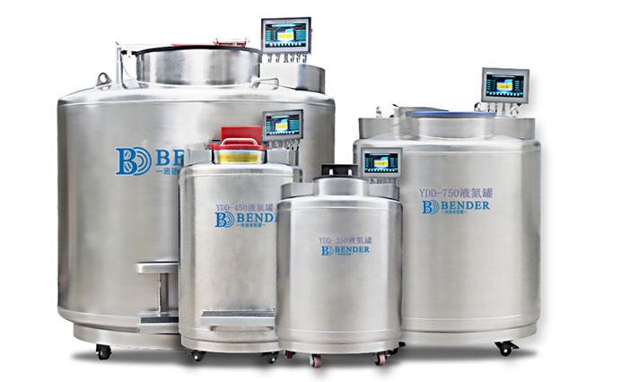 生物样本库 液氮罐 干细胞库气相液氮罐