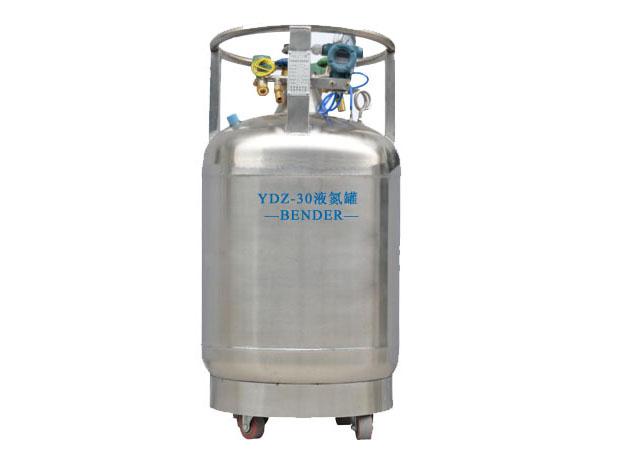 YDZ-30自增压液氮罐