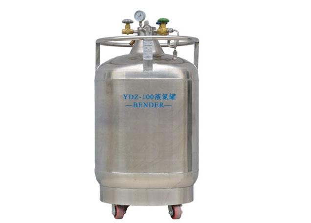 YDZ-100自增压液氮罐 100升自增压 液氮罐