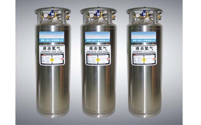 杜瓦瓶 杜瓦罐DPL450-210-1.38